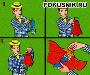 Фокусы с платком как сделать